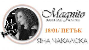Яна Чакалска на живо в Магнито