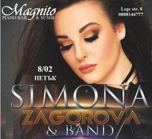 Симона Загорова на живо в Магнито