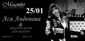 Aся Андонова на живо в Магнито