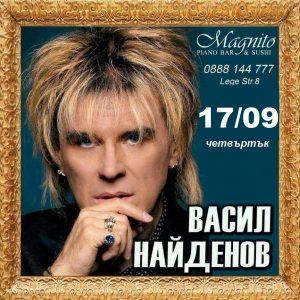 Васил Найденов на живо в Магнито